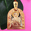 Золотая ладанка Семистрельная Богородица - Золотой кулон Семистрельная - Золотая иконка Семистрельная, фото 2