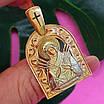 Золотая ладанка Семистрельная Богородица - Золотой кулон Семистрельная - Золотая иконка Семистрельная, фото 5
