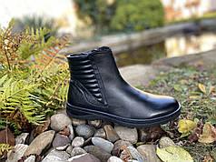 Мужские зимние кожаные ботинки KaDar размеры 38,39,40,41,42,43,44-45