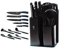 Набор кухонных принадлежностей Berlinger Haus Metallic Line Aquamarine Edition BH-2547 13 предметов