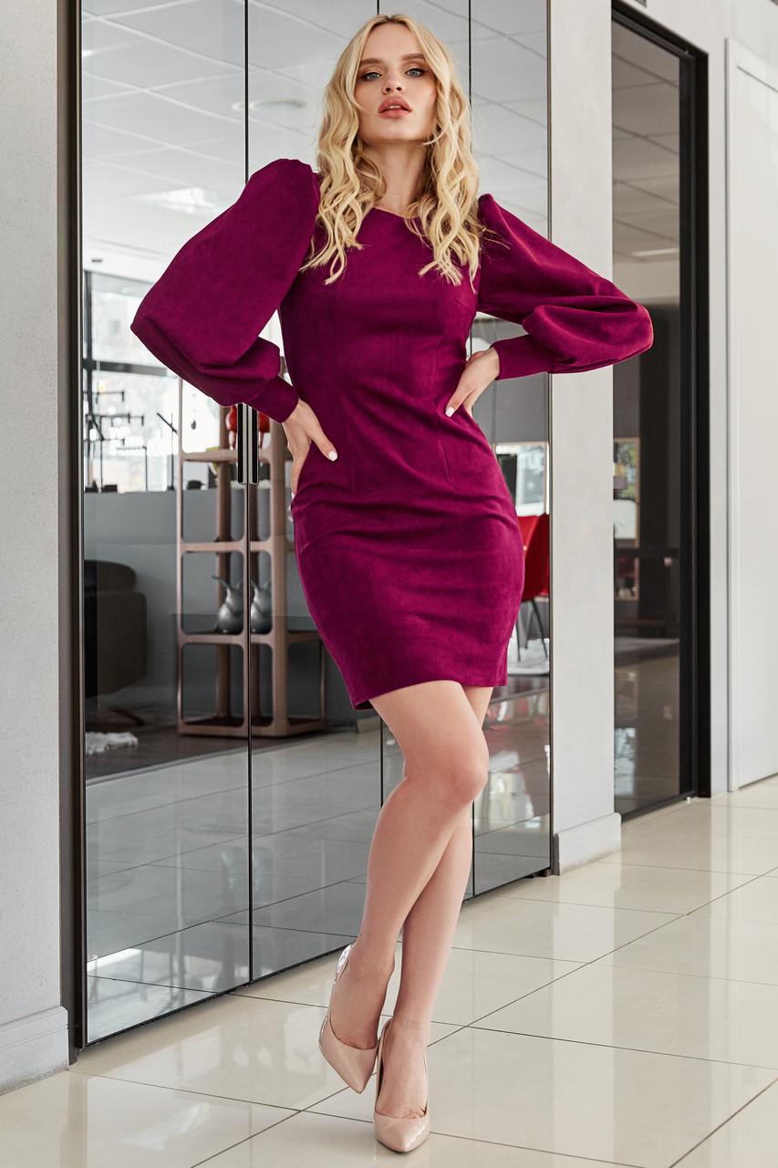 Яркое короткое платье с объемными рукавами