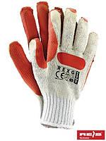 Перчатки защитные с покрытием и резинкой REXG WP