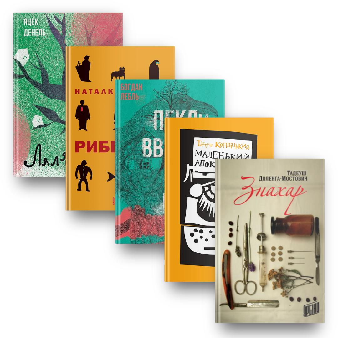 Книги для дорослих