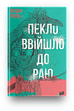 Книги для дорослих, фото 4