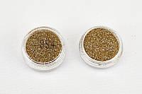 Глиттер бронза светлая 854 (0,2 мм) 1/128''. Для маникюра, тату,боди-арта, ногтей, губ, глаз. 2 мл