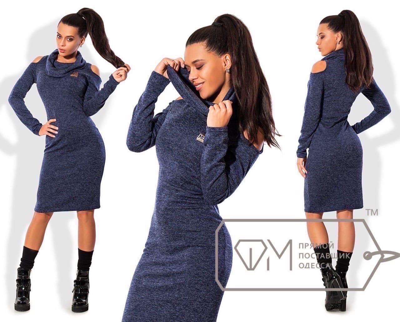 Платье женское приталенное с открытыми плечами, разные цвета, р.S;M;L;XL Код 591Д
