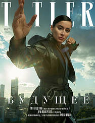 Tatler журнал №11 (146) ноябрь 2020