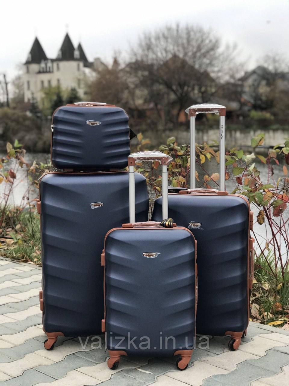 Комплект чемоданов пластиковых 4 штуки мини, малый, средний, большой Wings с кофейной фурнитурой темно синий