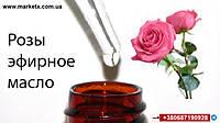 10мл Розы эфирное масло