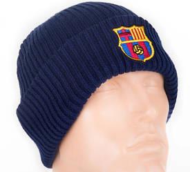 Шапка двойная ребристая Барселона темно-синяя