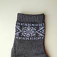 Носки женские махровые зимние серые размер 37-40, фото 3