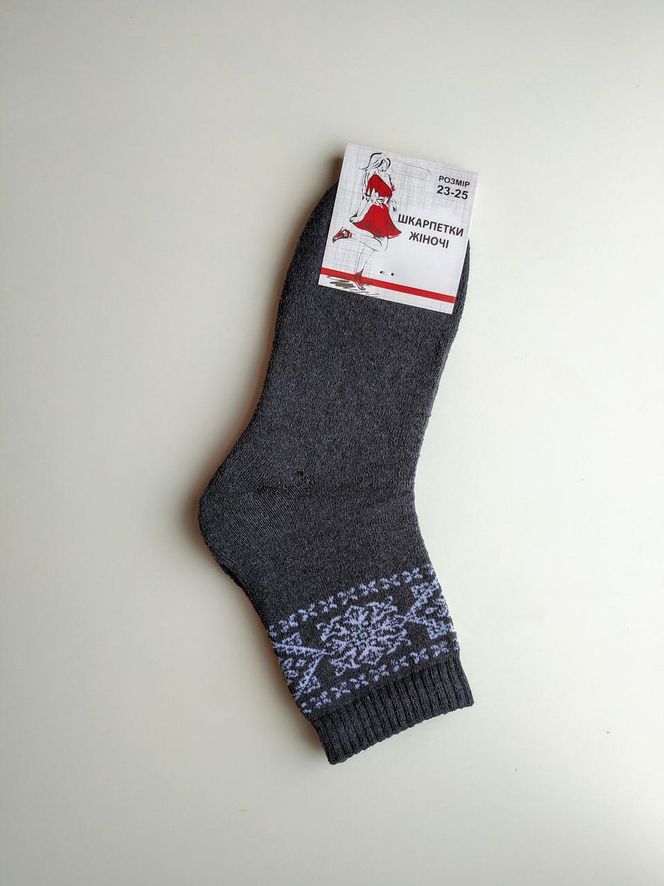 Носки женские махровые зимние серые размер 37-40