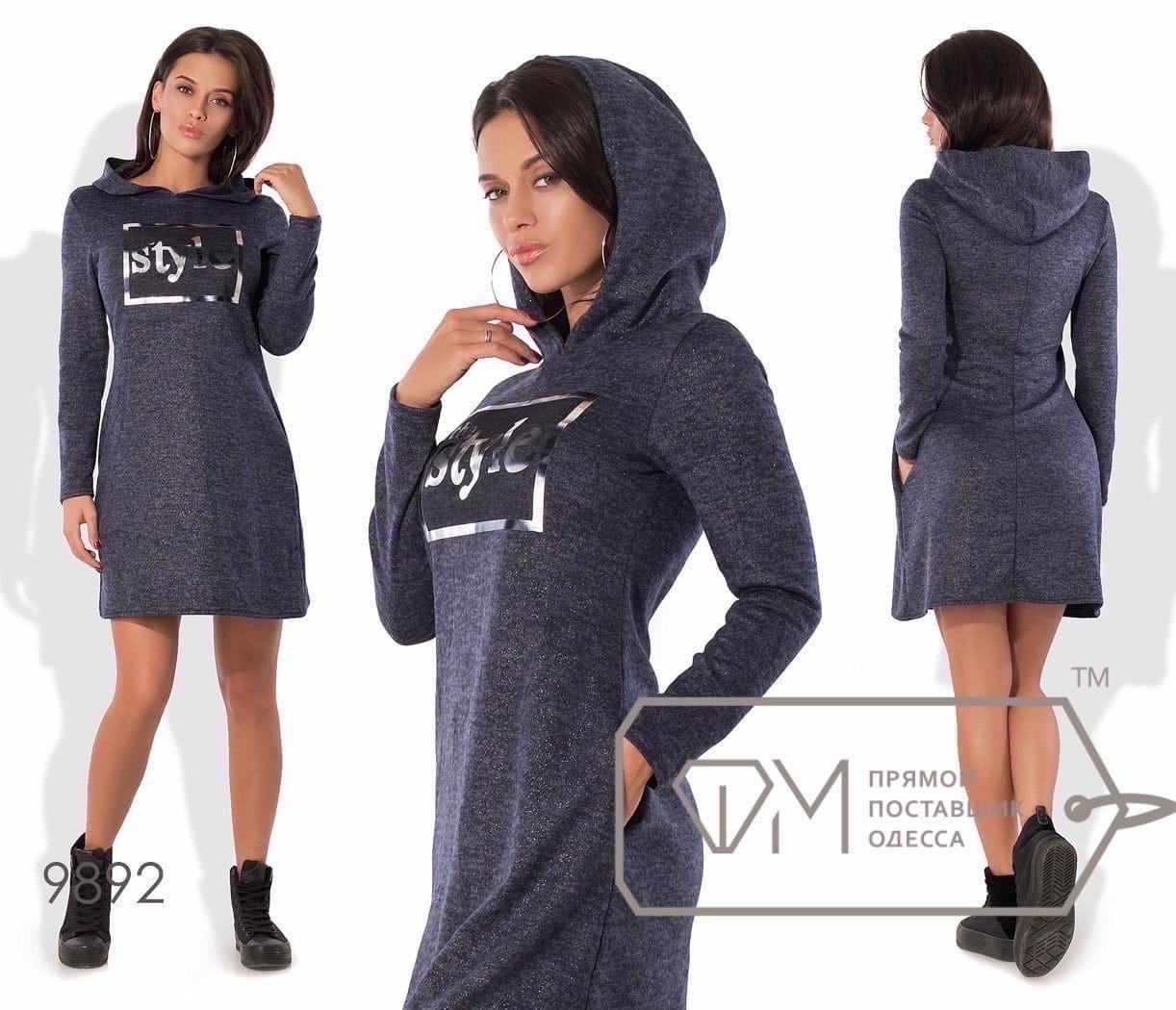 Платье трикотажное с капюшоном свободного кроя, разные цвета Р-р.S, M, L, XL Код 417Д