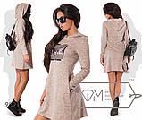 Платье трикотажное с капюшоном свободного кроя, разные цвета Р-р.S, M, L, XL Код 417Д, фото 4