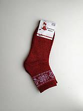 Шкарпетки жіночі махрові зимові червоні розмір 37-40