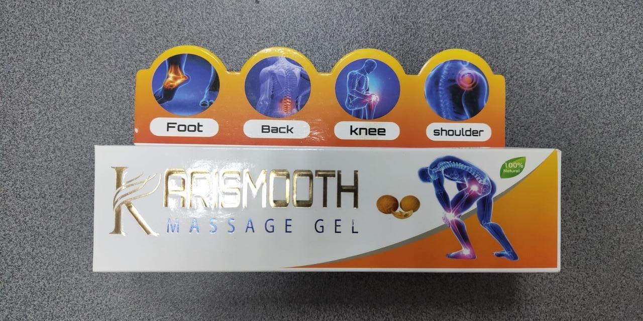 Мазь Karismooth massage gel Lotus Єгипет 120 gm