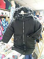 Зимняя Куртка пуховик для мальчика р.110-140