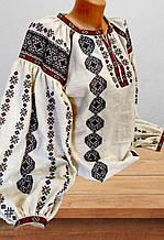 Заготовка для женской вышиванки бохо №309