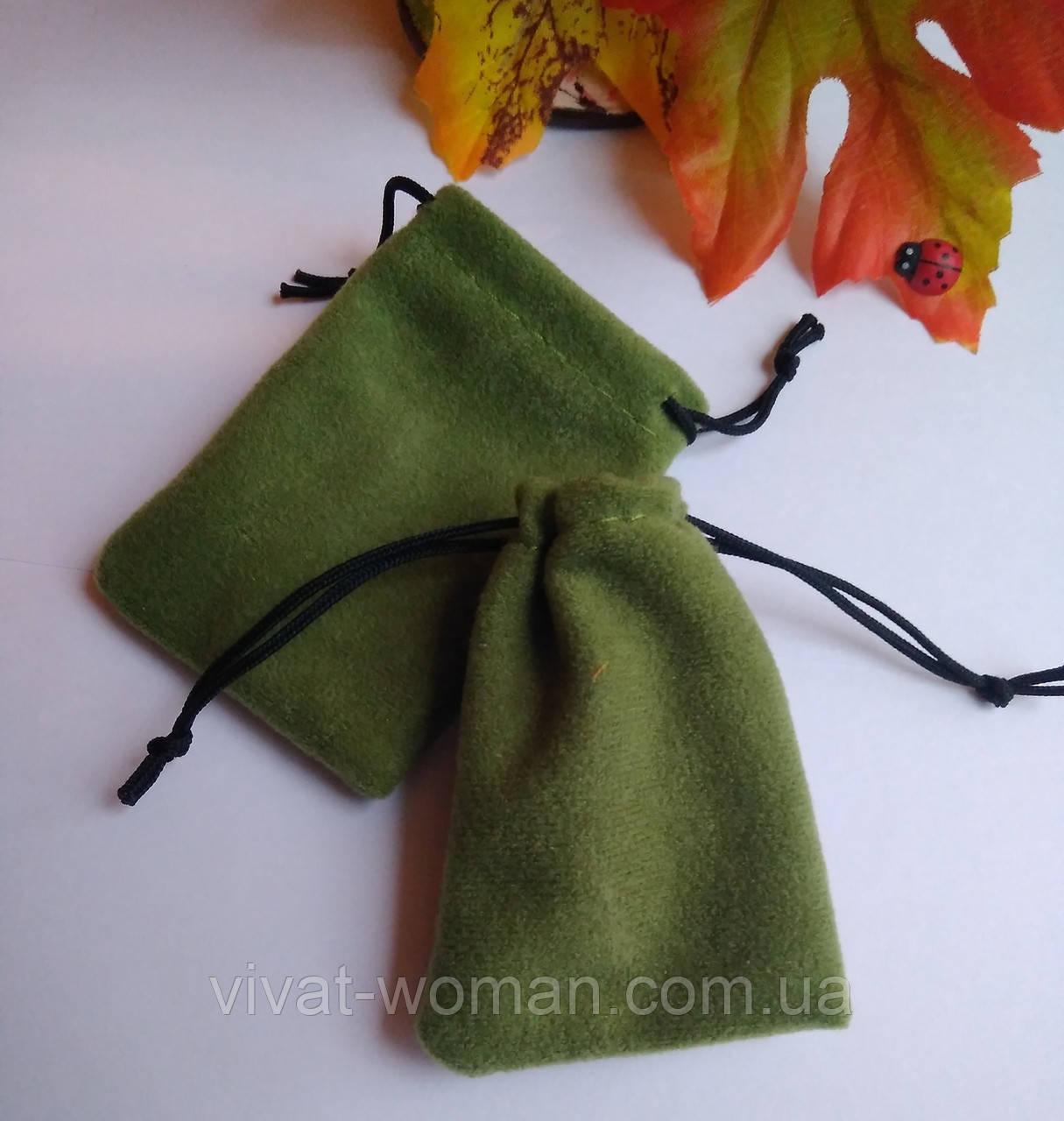 Мешочки ювелирные, бархат оливковый матовый, 5х7 см, 1шт. Производство Украина