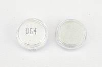 Глиттер радужный 864 0,1 мм 1/256 Глиттер для маникюра тату боди-арта ногтей губ глаз 2 мл