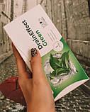 DrainEffect ,Дрейн Эффект супер система очистки и похудение ,очищающий напиток энерджи  диета драйн зеленый, фото 7