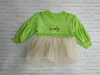 Дитяче трикотажне плаття для дівчинки з фатином Lovely 1-4 роки, колір уточнюйте при замовленні, фото 1