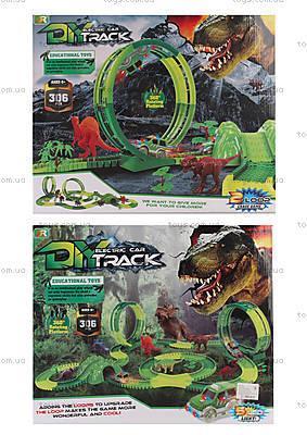 """Трек """"Dinosaur"""" (Magic Track) Парк Юрского периода 306 деталей с машинкой и динозаврами.кор.46*10,5*38,5"""