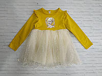 Дитяче трикотажне плаття для дівчинки з фатином Ельза 1-4 роки, колір уточнюйте при замовленні, фото 1