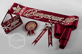 Бордовая лента выпускник с короной