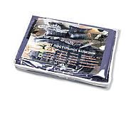 """Двуспальный комплект (Бязь)   Постельное белье от производителя """"Королева Ночи""""   Листья на синем и сером, фото 5"""