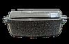Гусятниця Bohmann BH 6232 MRB 5.5 л