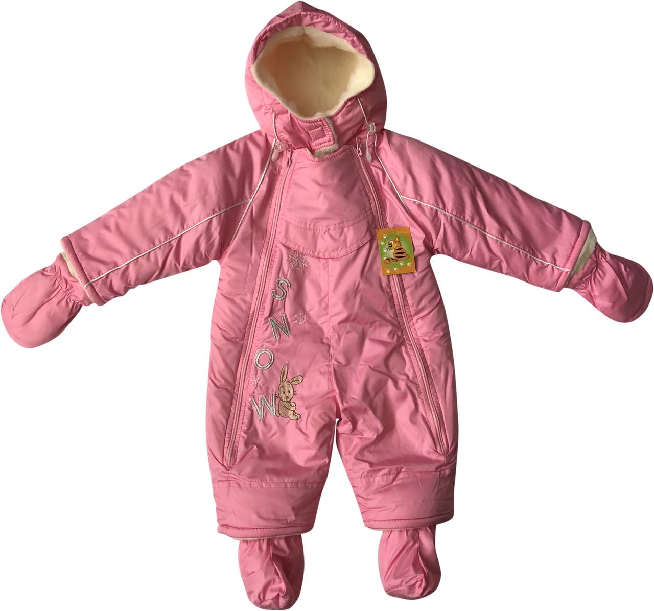Зимовий комбінезон для новонароджених ріст 74 6-9 міс на дівчинку малюків дитячий суцільний овчина рожевий