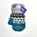 Подвійні рукавички для дітей на хутрі, фото 2