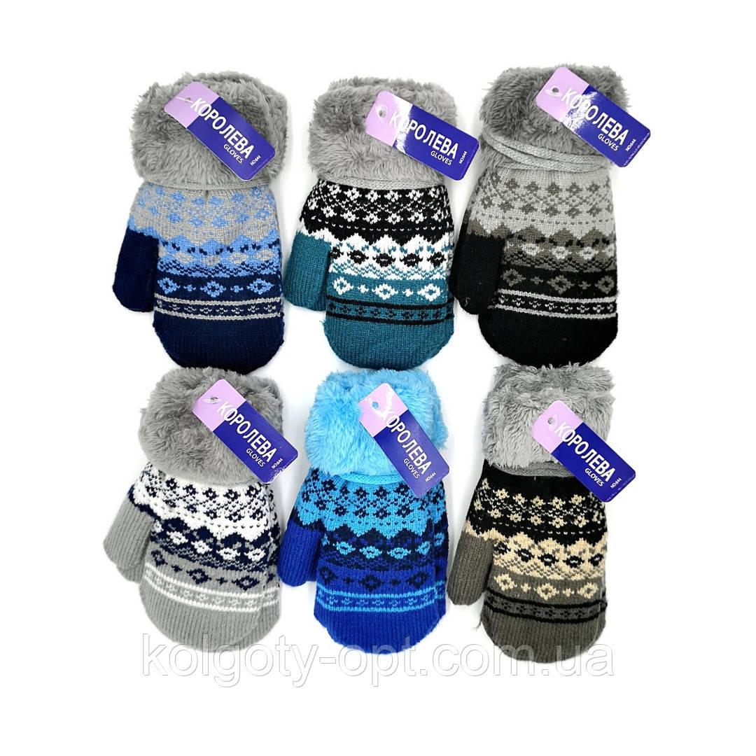 Подвійні рукавички для дітей на хутрі
