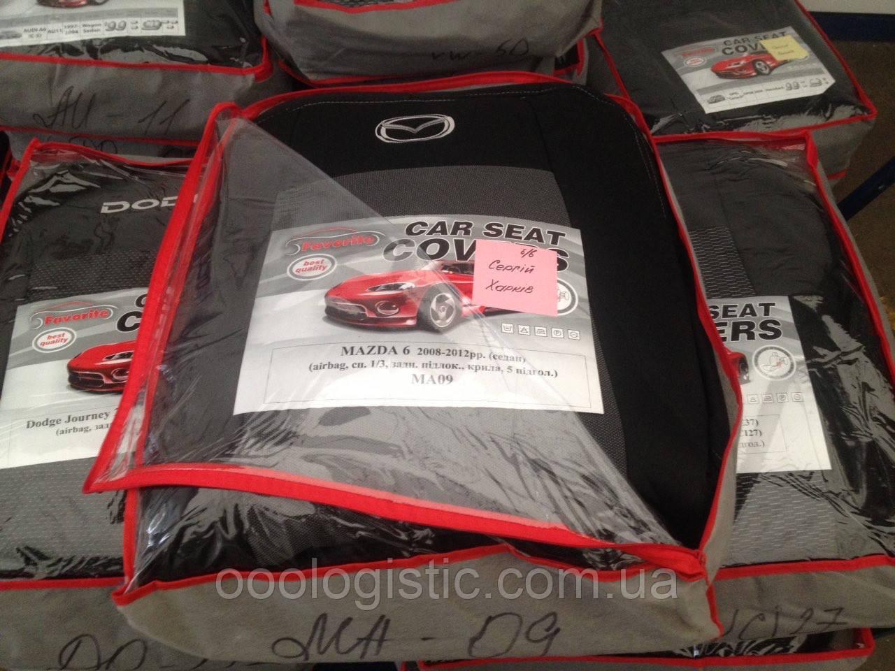 Авточехлы  на Mazda 6 2008-2012 sedan, Мазда 6 2008-2012 года седан