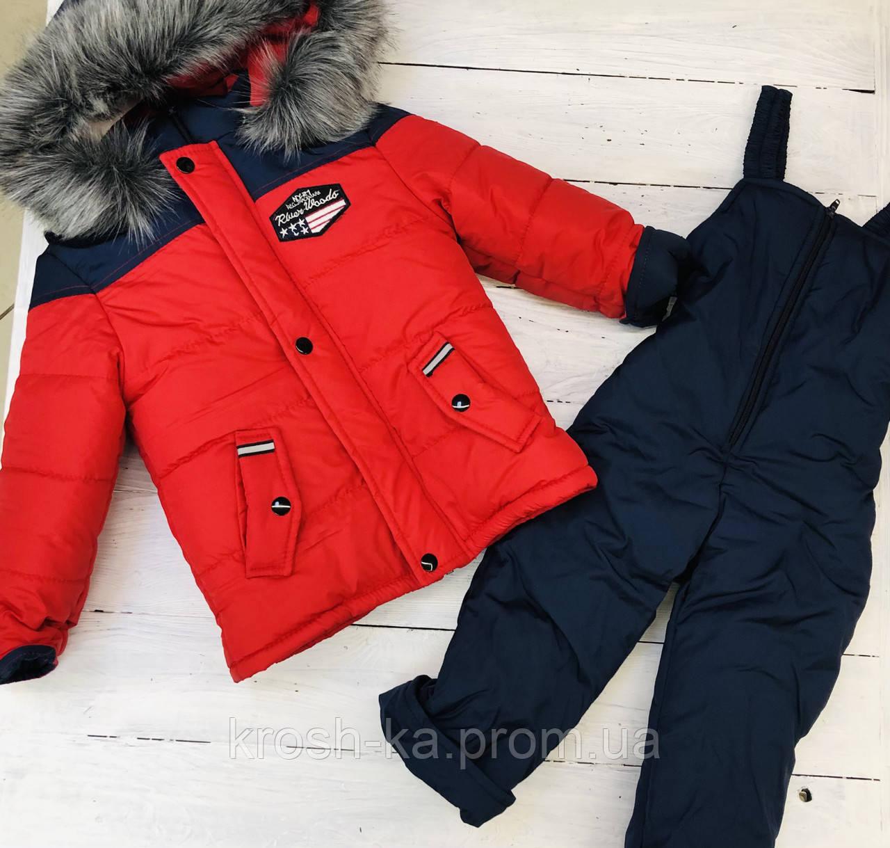Куртка+штаны для мальчика красный  (92-104)р Melin Украина 99865