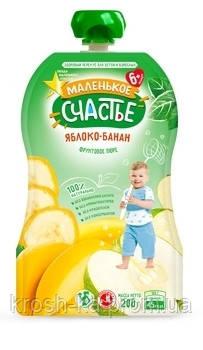 Пюре детское фруктовое яблоко банан 6м+ 200г Маленькое счастье Украина 1030364