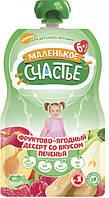 Пюре детское фруктово-ягодный десерт со вкусом печенья (пауч) 6м+ 90г Маленькое счастье Украина 1030372