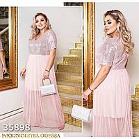 Красивое женское вечернее платье в пол большого размера