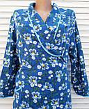 Теплый фланелевый халат на запах 50 размер Синие маки, фото 3