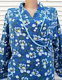 Теплый фланелевый халат на запах 50 размер Синие маки, фото 10