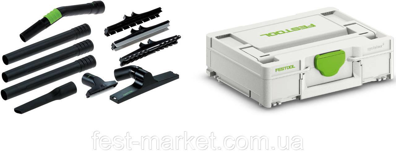 Компактный набор для уборки D 27/D 36 K-RS-Plus Festool 576839