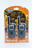 КОМПЛЕКТ ИЗ ДВУХ РАЦИЙ BAOFENG BF-T3 UHF + 8 батареек в Подарок!
