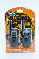 КОМПЛЕКТ З ДВОХ РАЦІЙ BAOFENG BF-T3 UHF + 8 батарейок в Подарунок!, фото 1