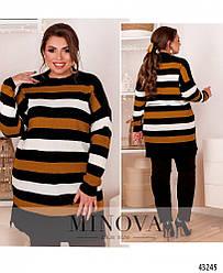 Стильный свитер большого размера универсальный(50-58)