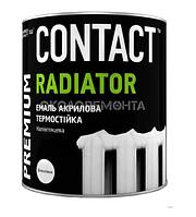 """Емаль акрилова для радіаторів """"CONTACT"""" біла 0,75л"""