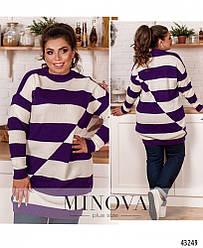 Яркий свитер с мягкими манжетами на рукавах большого размера универсальный(50-56)