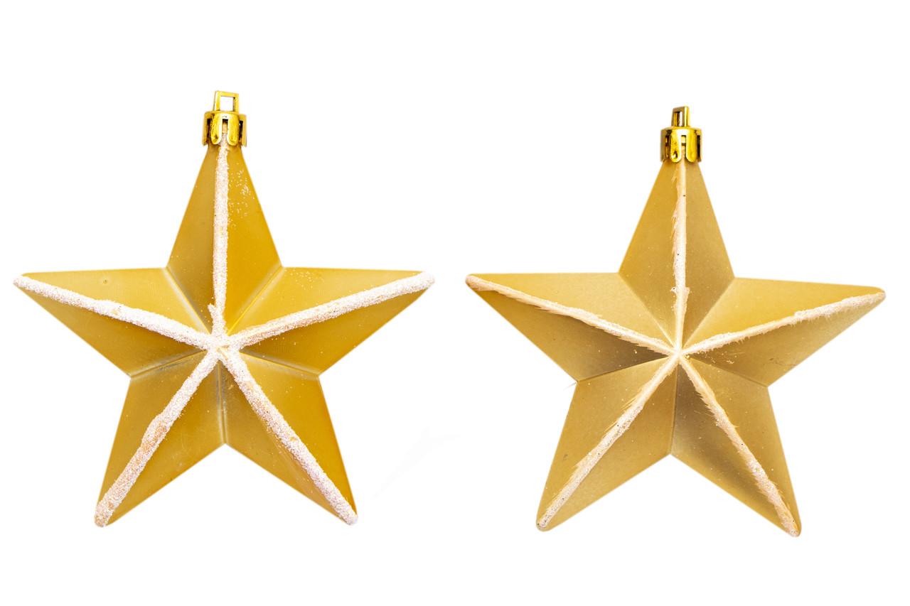 Набор елочных игрушек - звезды, 2 шт, 10 см, золотистый, пластик (032907)