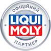 Средство для профессиональной промывки двигателя Liqui Moly, промывка для масляной системы 5 л Motorspulung, фото 3