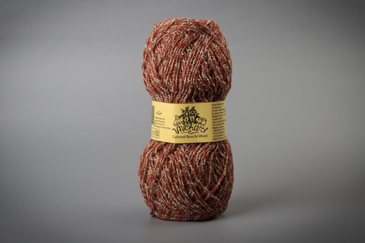 Пряжа полушерстяная Vivchari Colored Boucle Wool, Color No.906 беж букле + терракот